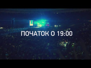До концерта