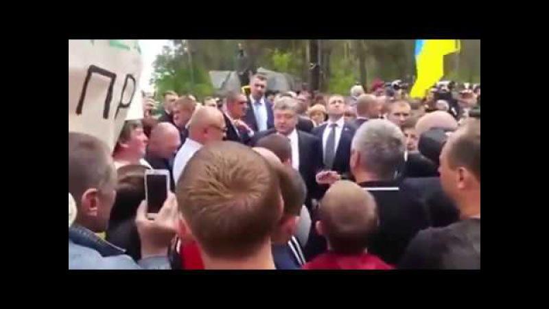 Жители Быковни прогнали Порошенко под крики позор