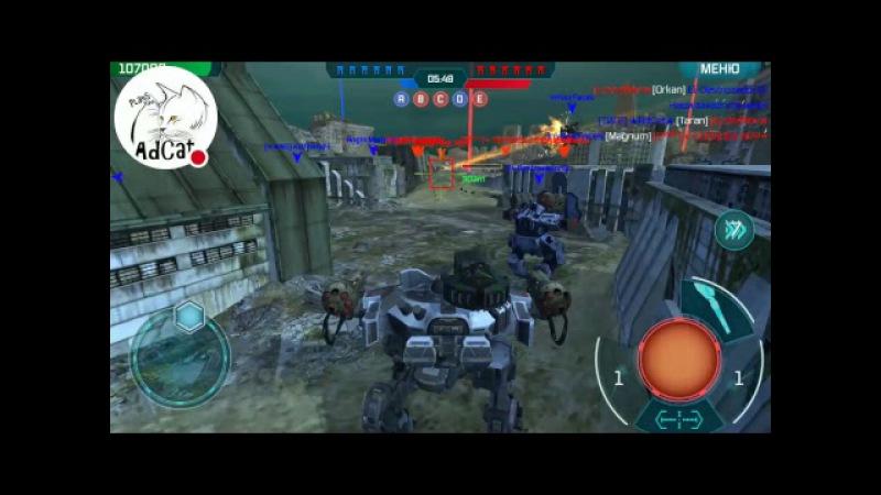 Смотрим стрим игры War Robots .