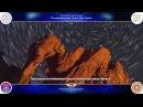 Кристаллическая Сапфировая Энергия Луча Аватара Свободы Альфа 16