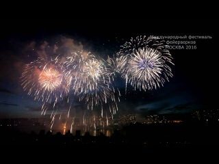 23 07 2016 Фестиваль фейерверков Москва команда Пиро-шоу Россия