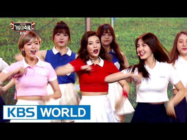 Girl's Present (GFRIEND,I.O.I,TWICE,Red Velvet) [2016 KBS Song Festival / 2017.01.01]