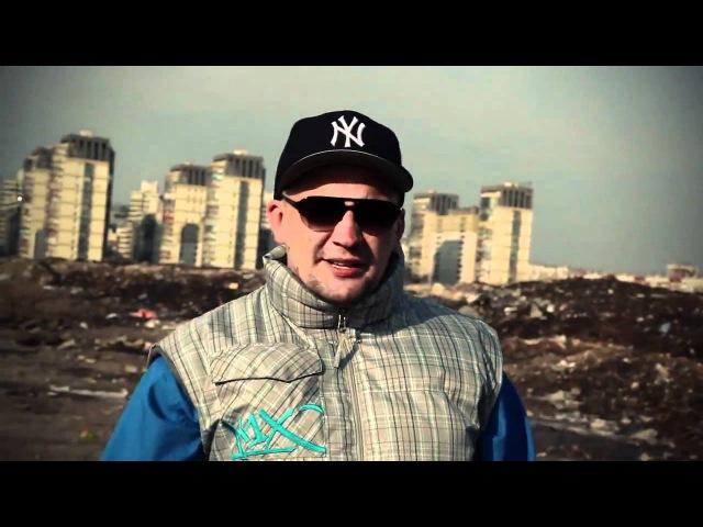 Баста feat. Витёк, Fike - Свобода.mp4