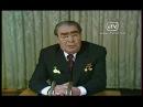 From Leonid Brezhnev to Kirill Ivanov (HBday !) · coub, коуб