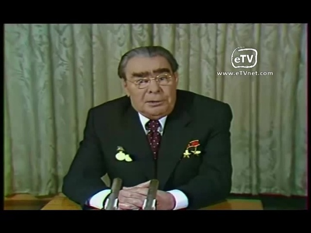 From Leonid Brezhnev to Kirill Ivanov (HBday !)