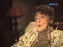 Наталья Бонк. История одного учебника английского языка. Документальный фильм