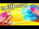 ТРИ ЛИЗУНА из двух ИНГРЕДИЕНТОВ СТЕКЛЯННЫЙ БЕЗ тетрабората crystal slime