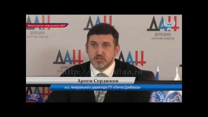 Пресс-конференция в ДАН. 01.03.2017г.