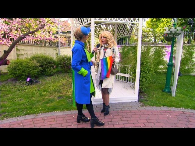 Травесті-діва Монро розповіла, як відривалася на вечірках Євробачення з ЛГБТ-сп...