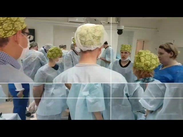 Мастер-класс по пластической хирургии.