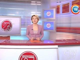 Новости 24 часа за 13.30 20.01.2017