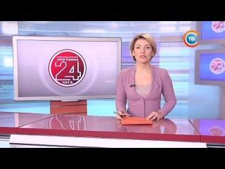 Новости 24 часа за 10.30 20.01.2017