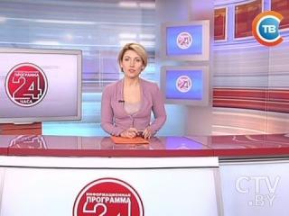 Новости 24 часа за 16.30 20.01.2017
