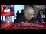 Грынив: мы не можем принимать решения, когда депутаты отсутствуют в ВР 20.01.17
