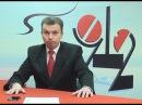 Шеремет с TAUEKB извинился за свой первый прямой эфир на ю-тубе