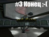 Half-Life Alpha in GoldSrc (0.6 UP2) #3 (Ну вот и конец!)