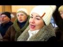 Песенный флешмоб в городе Снежное! На безымянной высоте.