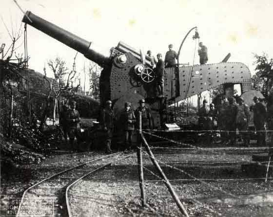 Итальянские 305мм орудия