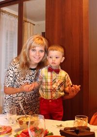 Валентина Середич