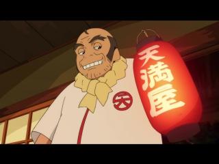 Trailer - 1 «uchouten kazoku»