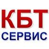 КБТ-Сервис магазин бытовой техники в СПб
