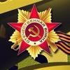 ЛУГАНСК ГЛАВНЫЙ | НОВОСТИ ЛНР ДНР