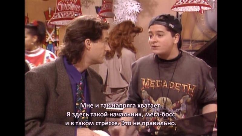 Блоссом | Blossom | S2E13 | It's A Marginal Life | русские субтитры
