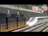 Самый быстрый поезд в мире, рекорд - 603 км/ч