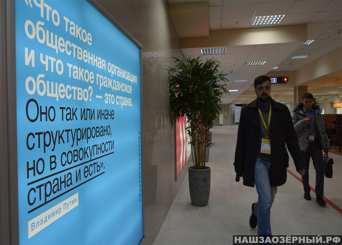 Блынский: Проекты москвичей попробуем реализовать в Заозёрном