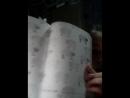 Моего 10-ого личного дневника продолжение 1-ой части