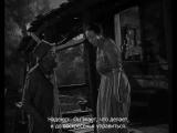 Табачная дорога _ Tobacco Road. США, 1941. Джон Форд