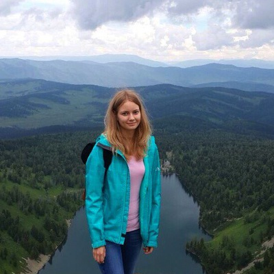 Алевтина Данилова