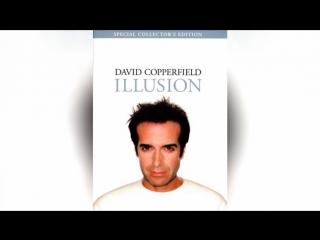 Дэвид Копперфилд (1999)   David Copperfield