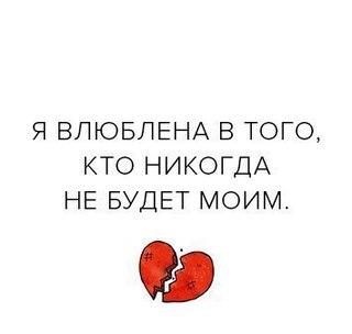 в вк картинки про любовь