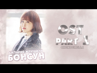 MV Jeong Eun Ji - You're My Garden рус.суб.