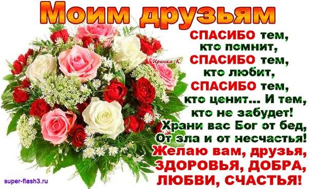 Фото 60870614