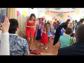 Наш сюрприз для деток на выпускной)) три репетиции и мы это сделали!