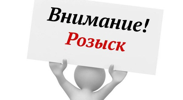 ВБарановичском районе шофёр сбил пешехода и исчез сместа ДТП