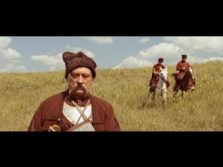 Тарас Бульба (2009) HD 720