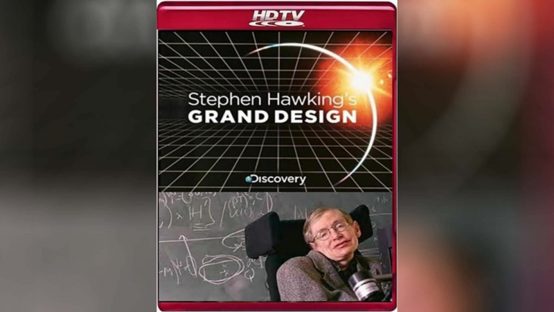 Великий замысел по Стивену Хокингу (2012) | Stephen Hawking's Grand Design