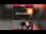 Великий замысел по Стивену Хокингу 2012 Stephen Hawkings Grand Design