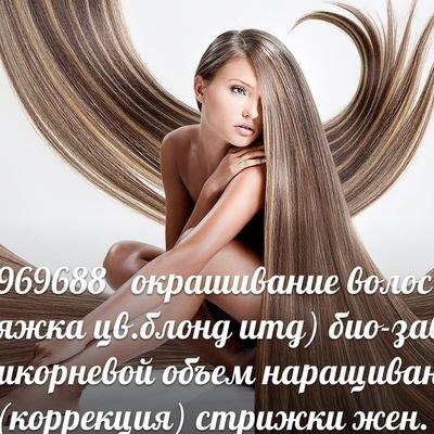 Татьяна Собко