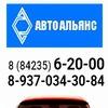Автозапчасти ВАЗ, УАЗ, Иномарки