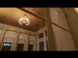 Музей Фаберже  Faberge Museum. (2014.г.)