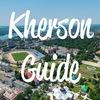 Kherson Guide