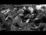 война 1941-1945 под музыку Краснознаменный ансамбль песни и пляски Советской Армии им. Александрова - Священная Война (Вставай