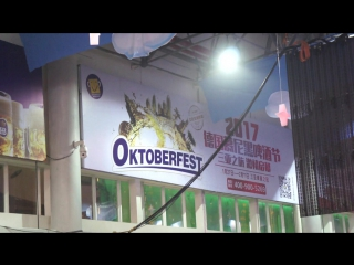 Oktoberfest in Sanya