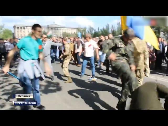 Как били нацистов по всей Украине 9 мая. В Киеве людей закрывали в домах 18