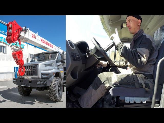 Сравнение кабины Урал Next и Урал-4320 - УралСпецТранс