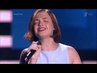 The Voice RU 2016 Daria — «Stand Up for Love» Blind Auditions | Голос 5. Дарья Антонюк. СП